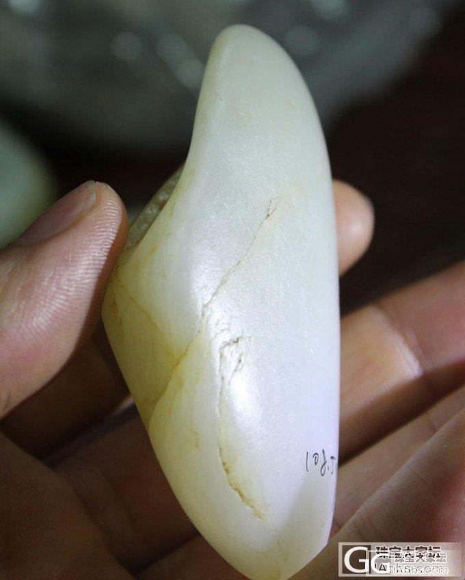 和田白玉【玉友园】108.5克接近一级大把件光白籽_传统玉石