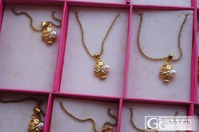 诸暨天然珍珠饰品 低价批发 坛友优惠_有机宝石