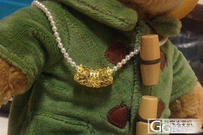 珍珠花藤项链,有闪必还,请留爪印_珍珠项链金福利社