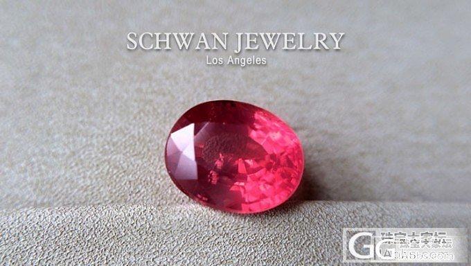 坦桑尼亚尖晶石两颗_宝石