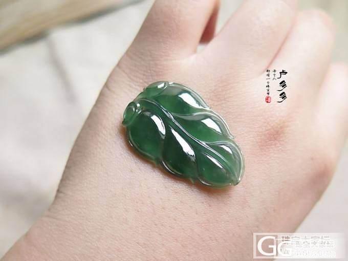 【老蓝水叶子】—————————————【3800元】_玛瑙