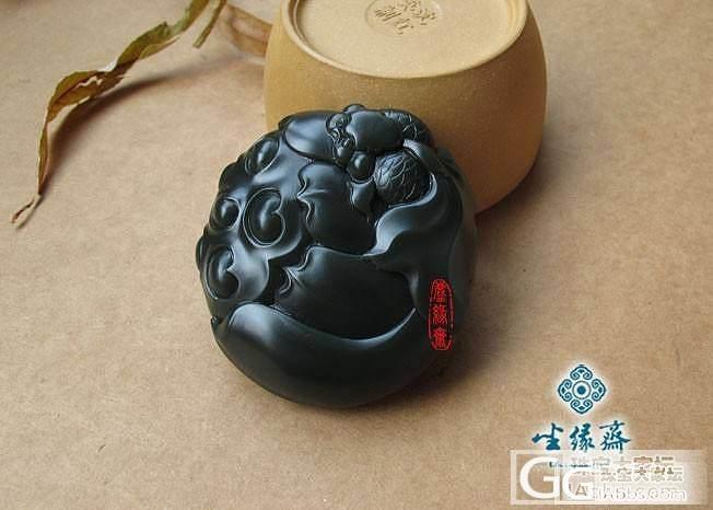 黑青玉油细莲玉生香 金玉满堂---尘缘斋_传统玉石