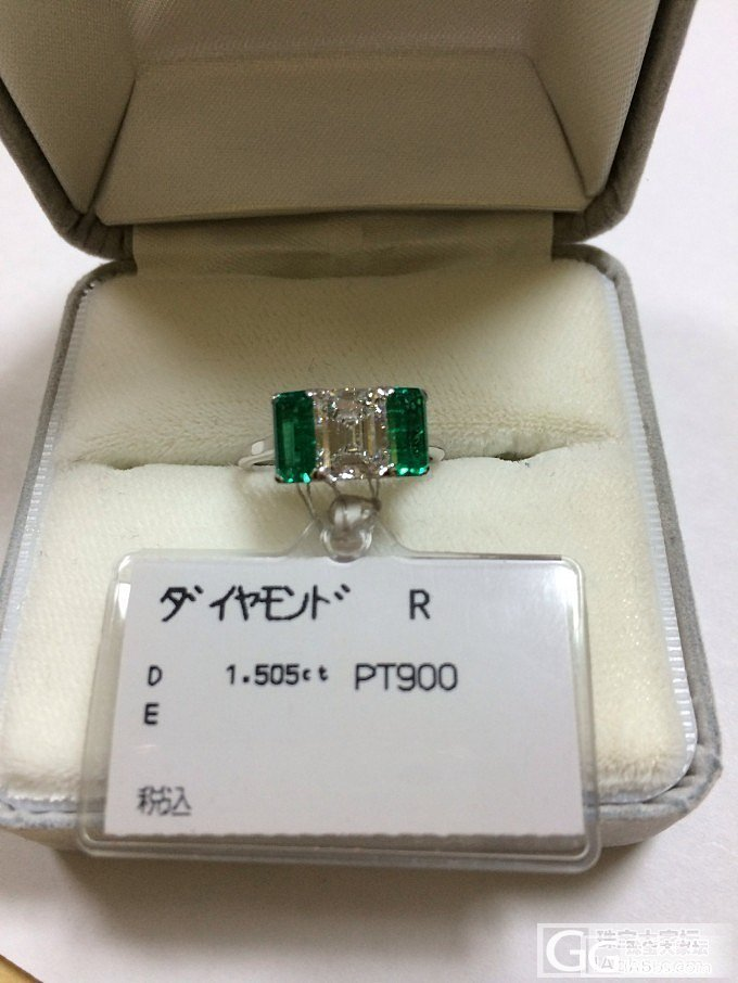 我爱祖母胜过钻~分享一枚钻戒 正在犹豫中_祖母绿