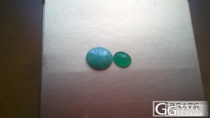 在抽屉中找到妈妈20年前买的翡翠戒面_翡翠