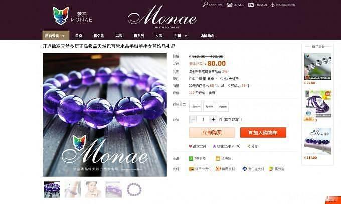 天然紫水晶_宝石
