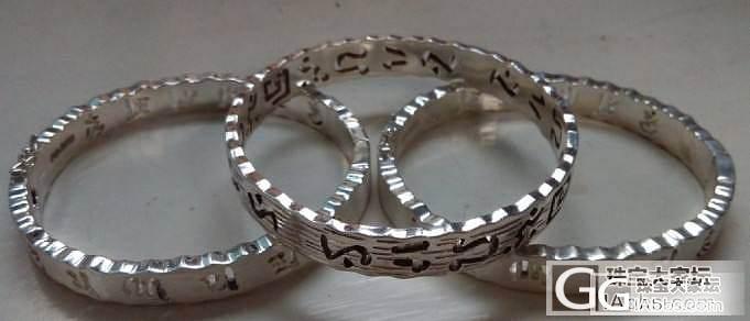 新订的两个梵文镯来了,求闪_珠宝