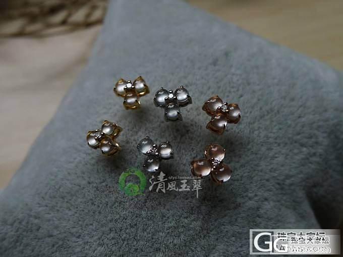 【清风玉翠】18K白蛋钻石耳钉 三色可选--新货预览微信shubao119_清风玉翠