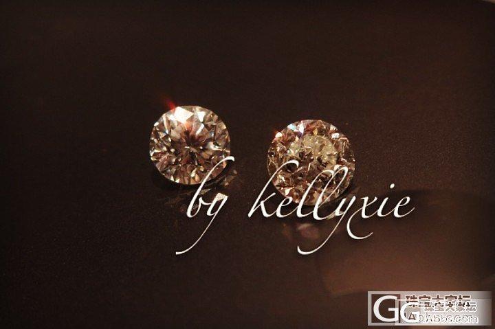 kellyxie私人珠宝订制 客户订制1克拉裸石一对_钻石
