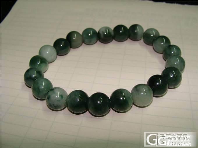 入手了几十颗油青珠子,大家看看价格品质方面可以不_翡翠