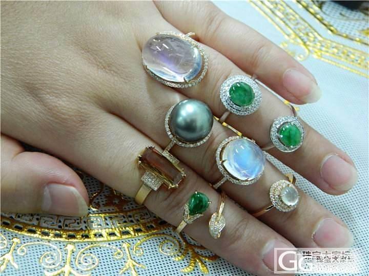 【蕴轩珠宝】昨天做好的一批,来个全集..._镶嵌珠宝