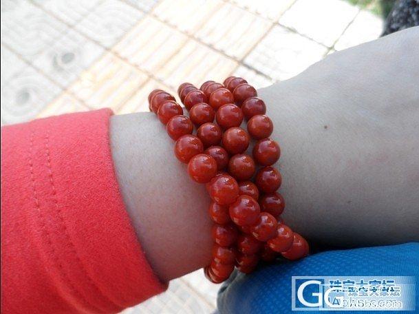 西昌两日游战果_南红