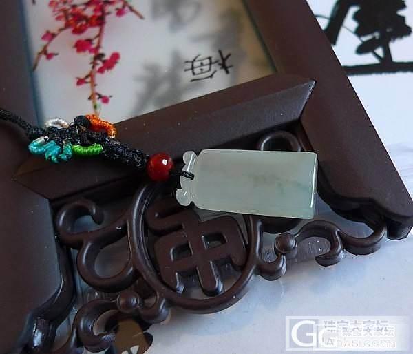 【梦晶楼】12月6日新货 晚上20:40点淘宝上架!_翡翠
