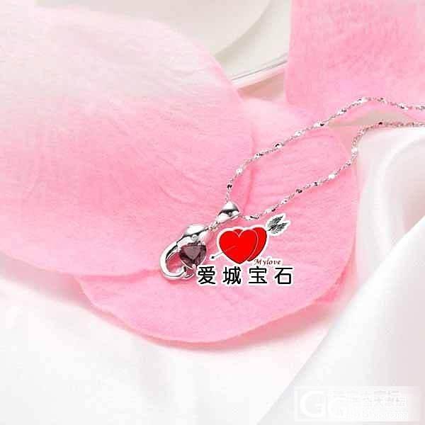 【爱城宝石】红碧玺吊坠 平安蛇 情人节礼物_宝石