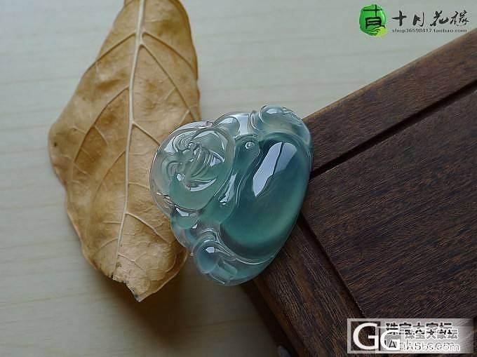 【十月】蓝水佛公 售价:28000