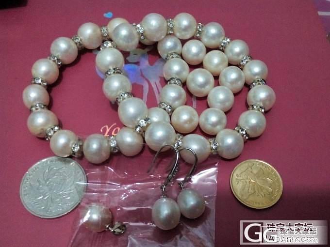 挥泪转心爱的漂亮~高档银饰、珍珠套装..._珠宝