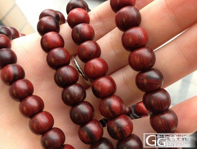 求教大神 这一挂是红酸枝还是小叶紫檀_木
