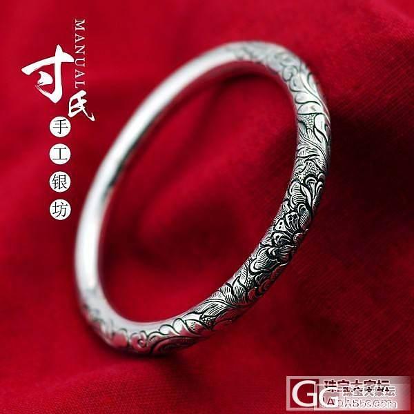 这3款镯子选哪个好 第三款寸氏银家的雕工,银质如何?_手镯银