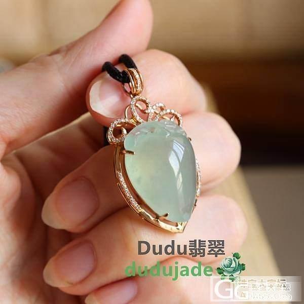 [Dudu]翡翠晴水起光小胖桃_Dudu翡翠