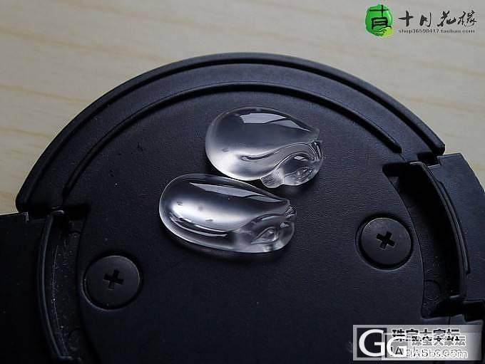 【十月】玻璃种动态天鹅一对  售价:...