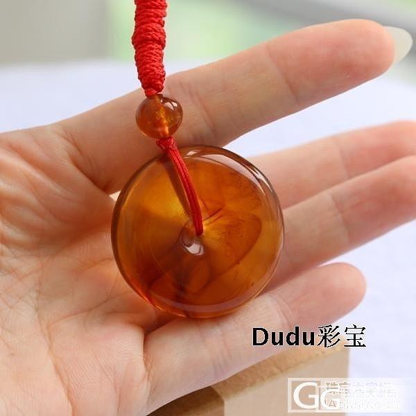 【Dudu彩宝】天然缅甸金棕珀平安扣_Dudu翡翠