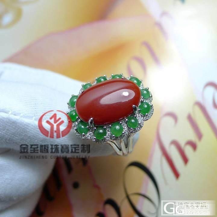 18K红珊瑚蛋面戒指.吊坠配套款_金挚恒珠宝镶嵌