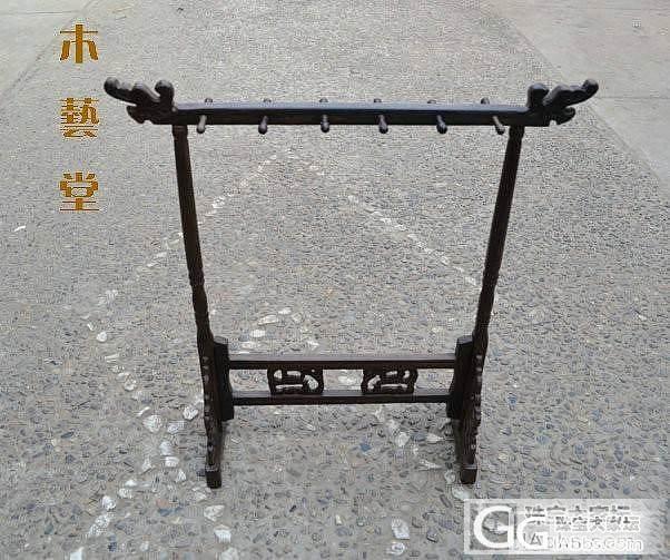 鸡翅木龙头毛笔架35元_珠宝