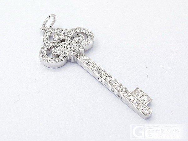 T家 Key 闪亮新款到货啦![第一部分]_乐钻珠宝彩钻