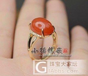 转全新南红戒指、翡翠戒指、贵妃镯、蛋面_珠宝