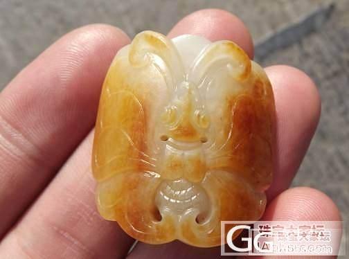 【杰玉居】新疆和田籽料 金黄皮蝴蝶 12.5克_传统玉石