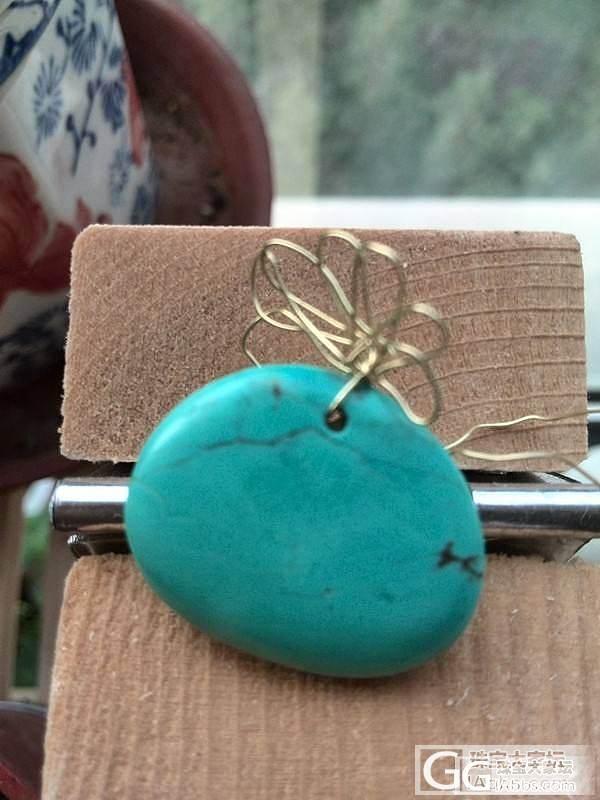 麻烦帮我看看这块绿松是不是真的。。。_宝石刻面宝石