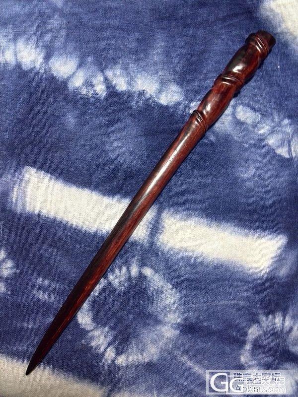 寻找微弯的弧度------手工制作印度小叶紫檀竹节发簪_文玩