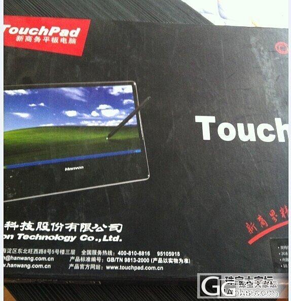 超低价转全新汉王手写平板电脑(600..._品质生活