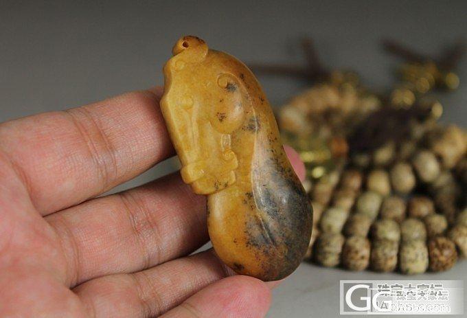2450元 原籽黄沁马1250元 荷..._传统玉石