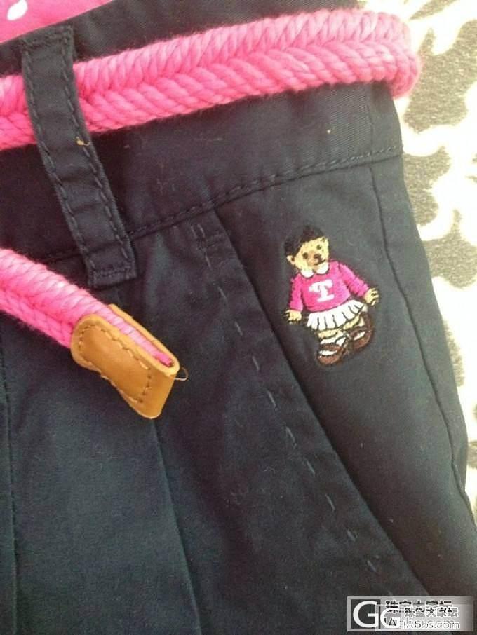 转让小能正品短裤一条 亏转四折多280元包邮_品质生活