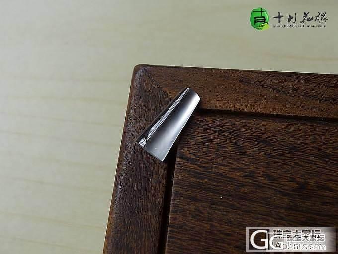 【十月】玻璃种梯形柱子 售价:800