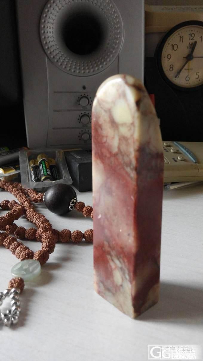 几块印章石不知道是什么石种_印石