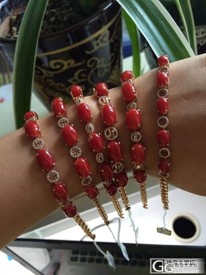 红珊瑚,很多漂亮的_有机宝石