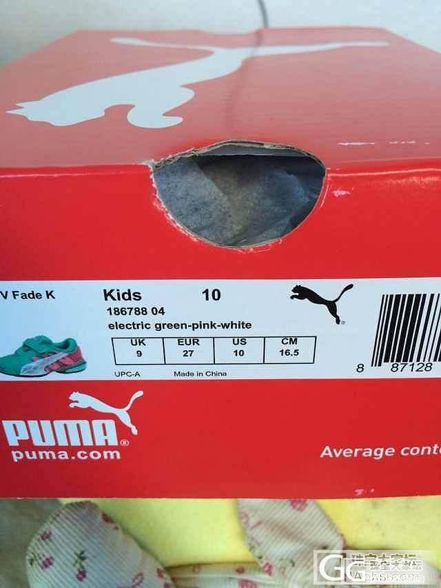 转让美国6pm上购入的puma童鞋_品质生活