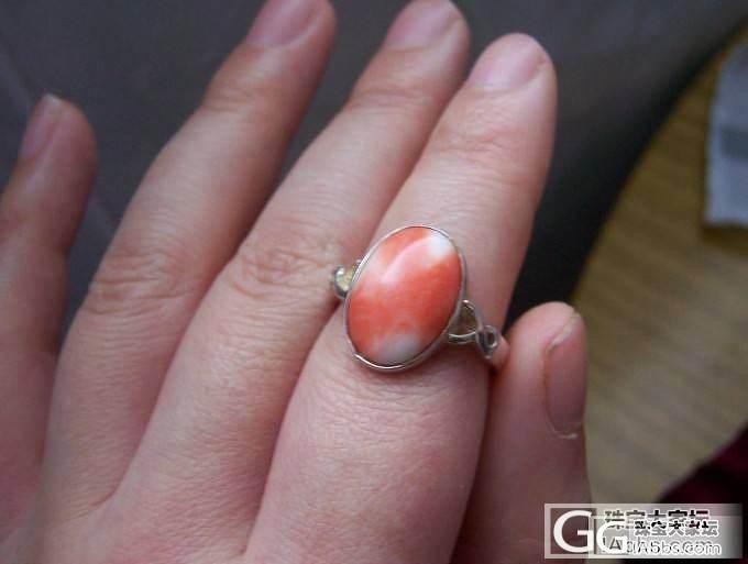 花戒指----深水_珊瑚