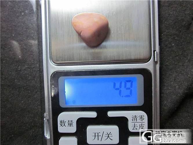青花籽料 墨玉籽   手链籽 项链籽  籽料顶珠 手机坠 来袭_传统玉石
