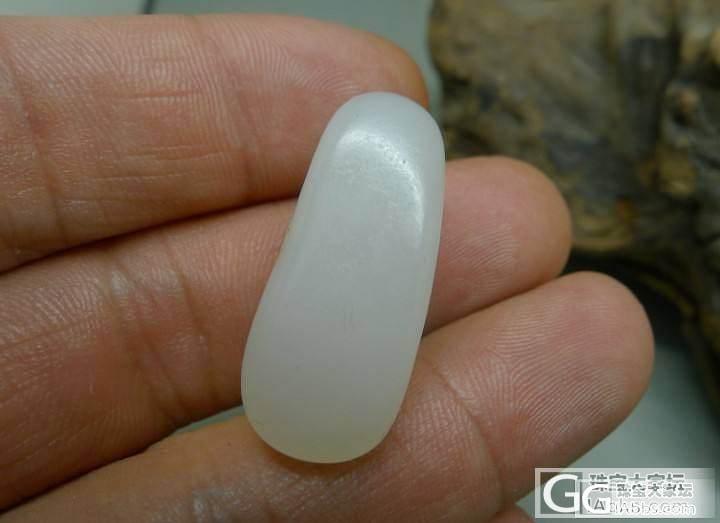【爱和玉论坛】7.1g正色一级白细密的饱满长条白玉挂坠籽_珠宝