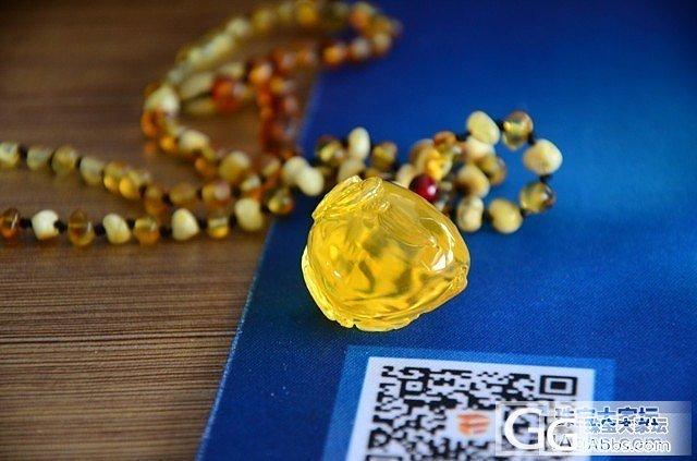 安神的波罗的海琥珀金绞蜜血珀金珀流光溢彩还是去年的价格哦还有最后几件清仓了_有机宝石