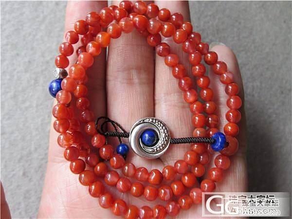 天然 凉山 南红玛瑙 柿子红 4.5mm手链 不议价168元_传统玉石