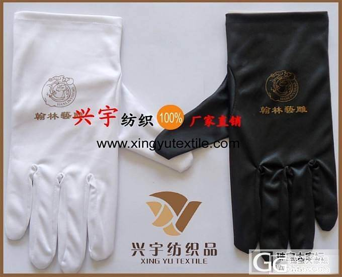 超细纤维手套、各种款式珠宝手套钟表手套、高尔夫专用手套、神奇手套_珠宝