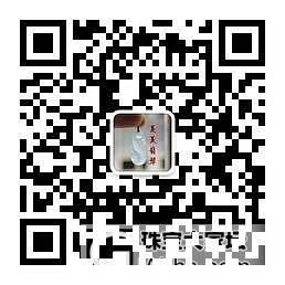 【夏夏翡翠】    贵妃手镯 54.5# 部分飘点茄紫_翡翠