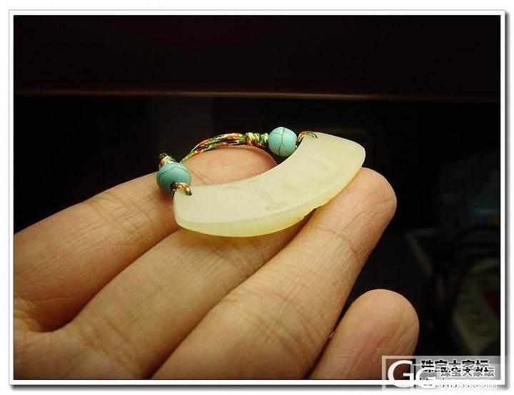 冲三钻特价---小件集合(五)_传统玉石