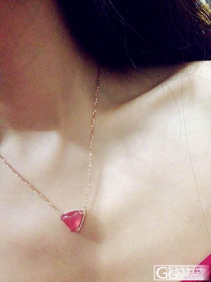 【大家来欣赏】新入手的三角形红纹石18k金镶南非足反钻_红纹石