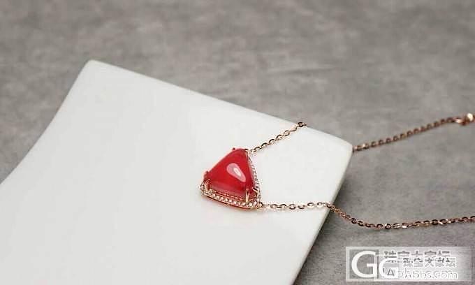【大家来欣赏】新入手的三角形红纹石1..._红纹石