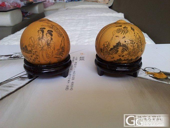 2个雕刻的异形文玩葫芦_葫芦