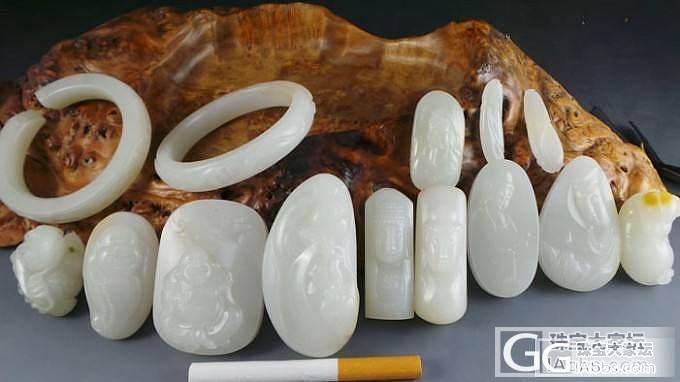 黛玉坊2014年7月第二期 一级白龙把件 慈航普渡 圆雕如来宝相、观音 籽镯等_传统玉石
